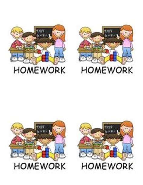 Homework Help Elementary School